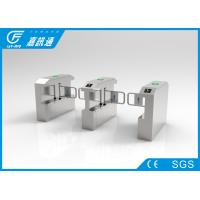 China 304 stainless steel swing barrier gate with top led light for access control system wholesale