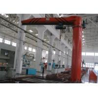 China Floor Mounted / Pillar Mounted Electric Slewing Jib Crane With Wire Rope Hoist wholesale
