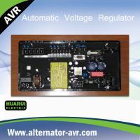 China Marathon DVR2000EC AVR Automatic Voltage Regulator for Brushless Generator wholesale