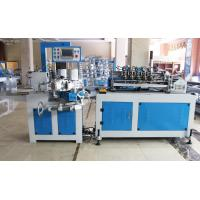 Buy cheap Stainless Steel Automatic Paper Straw Drinking Making Machine from wholesalers