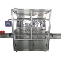 Buy cheap Fully Automatic Liquid Filling Machine Easy Installation And Commissioning from wholesalers