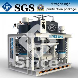 China Plus Carbon Remove Oxygen High Purity PSA Nitrogen Gas Purifier System wholesale