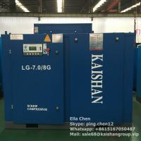 China Oil Lubricated Screw Air Compressor / 50hp 45kw 116psi Air Cooled Stationary Instrument wholesale