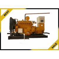 China 200 Kw Special Design Natural Gas Generator Set Waterproof Canop Less Vibration wholesale