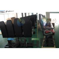 China Theater 5D 6D 7D dynamic chair Motion Theater Chair Colorful 1 Person / Set Motion Cinema Chair wholesale