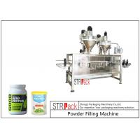 China High Speed Inline Powder Bottle Filling MachineWith PLC Controlling System Speed 120 CPM wholesale