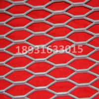 China Galvanized expanded metal mesh /Flattened expanded metal/expanded sheet metal on sale