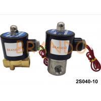 China 304 Stainless Steel/Brass Body Pneumatic Water Solenoid Valve Small 3/8'' Port 220VAC wholesale