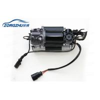 China Porsche Cayenne Plastics Auto Air Compressor Repair Kit OEM 95535890104 95535890105 wholesale