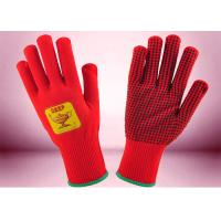 China PVC Dots Type Freezer Wear Gloves Environmental Friendly Nylon Materials wholesale
