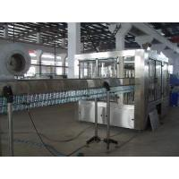 China 24-24-8 Drinking Water Filling Machine wholesale
