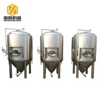 Quality Stainless Steel Complete Microbrewery System With Large Cross - Section Impeller for sale