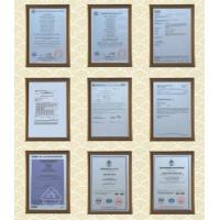 China Sino Electric Cable Group Co.,Ltd Certifications