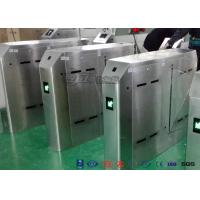 China Outdoor Flap Barrier Bi - Directional Turnstile Access Control System Automatic wholesale