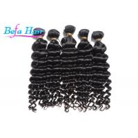 China Natural Black 10 Inch Mongolian Curly Hair Bundles Virgin Remy Hair Extensions wholesale