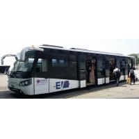 Buy cheap Airport electric seats passenger bus Equivalent to Cobus 3000 design from wholesalers