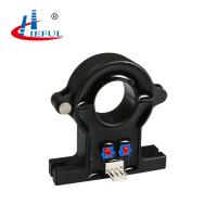 China Open Loop Hall Effect Current Transducer for UPS Servo Control Systems wholesale