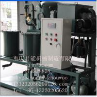 China ZLA Mobile Vacuum Insulation Oil Regeneration/ Transformer Oil Filtration Unit wholesale