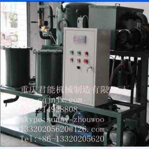 China ZLA Mobile Vacuum Insulation Oil Regeneration/ Transformer Oil Filtration Unit wholesale