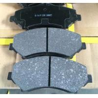 China TOYOTA Cars Brake Pad OEM no. 04465-21010 Brake Pad D242 For CHEVROLET Nova wholesale