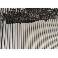 China Round ERW Welded Hollow Steel Tube ST52.4 E355 For Car Hydraulic System wholesale