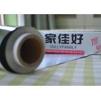 Quality Environment Friendly Household Aluminium Foil Roll / Flexible Packaging Foil For Tough Situations for sale