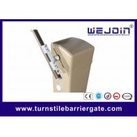 Buy cheap IP 44 Traffic Parking Management Systems For Access Control With Aluminum Alloy from wholesalers