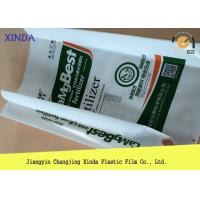 China Form Fill Seal Heavy Duty Side Gusseted Plastic High Strength Anti-aging Bags wholesale