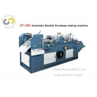 China Automatic pocket and wallet envelope making machine, envelope making machine for sale wholesale