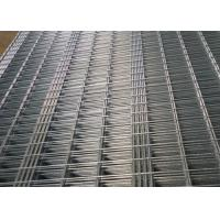 China Construction Galvanized Welded Wire Mesh Panel 75MM*75MM*3.5MM Thickness wholesale