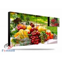 China 2.8mm Bezel 3D Lcd Display Flexible Video Wall , Curved Video Wall Built - In 3D Niose Reduction wholesale