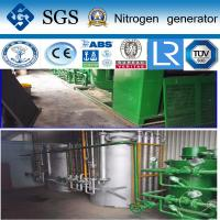 China High Purity 99.9995% Movable PSA Nitrogen Generator Zinc Coating Line wholesale