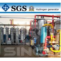 China 99.9999% High Purity Hydrogen Generators / Hydrogen Generation Plant on sale