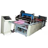 China Shopping Bag Machine/plastic bag making machinery wholesale