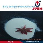 China concrete cement superplasticizer powder wholesale
