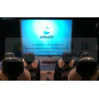 China Black Pneumatic Motion Seat 5D Motion Cinema 5D Simulator Equipment TUV Approval wholesale
