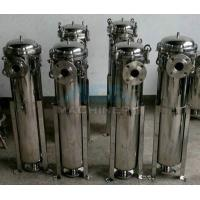 Quality 5um Stainelss Steel Bag Filter With Less Pressure Loss Flange Quick Opening Big Industrial Water Filter for sale