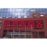 China Clear Image Picture P10 Single Color LED Module Strong Anti UV Energy Saving wholesale