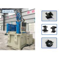 China 360° Rotary Table Injection Molding Machine / Servo Motor Injection Molding Machine wholesale