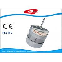 China Good Start 3 Speed Electric Motor Single Phase For Kitchen Hood Low Noise wholesale