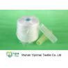 China 602 Ring Spun Polyester Spun Yarn , Polyester Sewing Thread Yarn 60/2 wholesale
