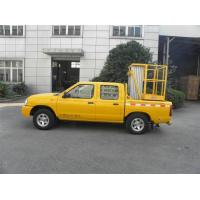 China Truck Mounted Scissor Working Platform Double Mast For Wall Cleaning wholesale
