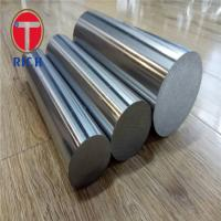China Hollow Stainless Steel Rod Mirror Finished Surface For Shock Absorber Piston on sale
