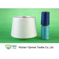 China Low Elongation 100 Polyester Spun Sewing Thread For Sewing End Use wholesale