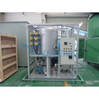 China ZJB Series High Efficiency Mobile Transformer Oil Filtration Machine on sale