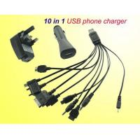 Buy cheap USB Charger from wholesalers