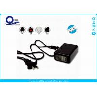 China CE Approved Multi Port USB Tablet Charger , UK / AU USB Multi Plug Charger wholesale