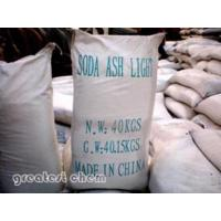 China Sodium Carbonate Anhydrous wholesale