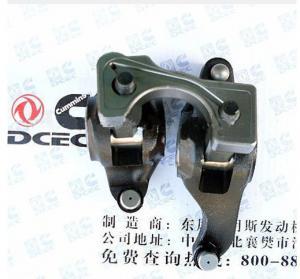 China Cummins C3972540 Rocker Arm Assembly wholesale