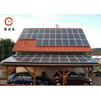 China 30KW On Grid Solar System High Accuracy Roof / Ground Installation Place wholesale